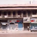 Islami Hotel, Bundar Road