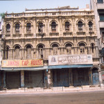 Jinnah Cap House, Bundar Road