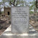 Jewish-Graveyard_03
