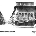 majinnah01_05