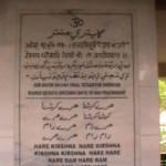hindugraveyard_60